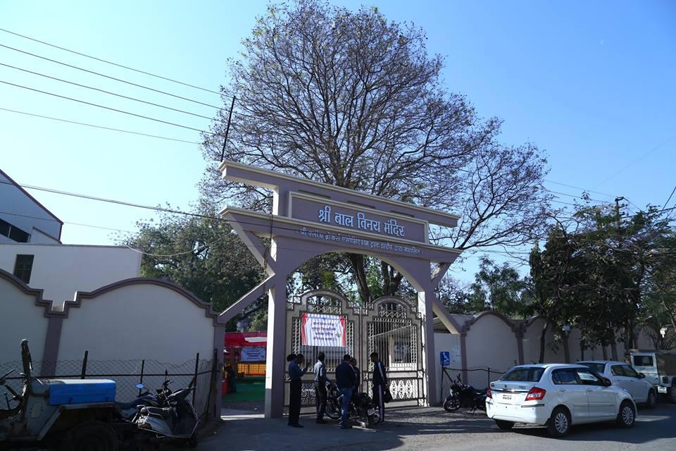 Shri Bal Vinay Mandir School, Chhatribagh