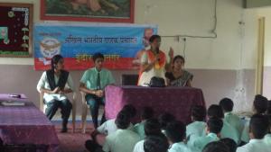 Rashtriya Akhil Bhartiya Grahak Panchayat